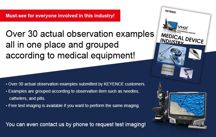 VHX Series For quicker, more efficient analysis [Medical Equipment industry] (English)