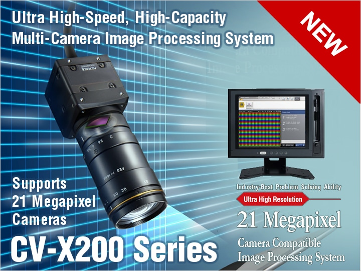 Ultra High-Speed, High-Capacity Multi-Camera Image Processing System CV-X200 Series (English)