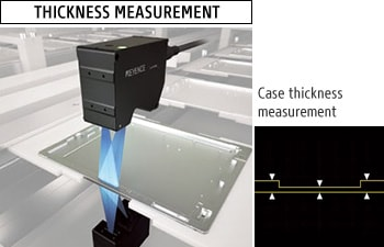 THICKNESS MEASUREMENT - Case thickness measurement