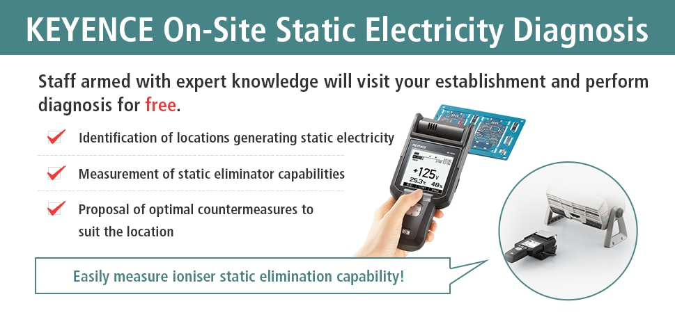 [KEYENCE On-Site Static Electricity Diagnosis] Staff armed with expert knowledge will visit your establishment and perform diagnosis for free. / Identification of locations generating static electricity, Measurement of static eliminator capabilities, Proposal of optimal countermeasures to suit the location [Easily measure ioniser static elimination capability!]