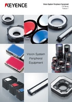 Vision System Peripheral Equipment Lineup Catalogue