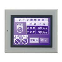 VT3-Q5MW - 5-inch QVGA STN Monochrome Touch Panel, DC Power Supply