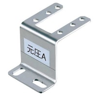 AP-B03 - Nameplate and Ceiling Mounting Bracket